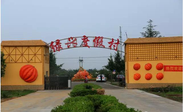郑州绿兴生态园拓展训练基地
